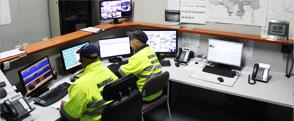 Mashall Security Control Room
